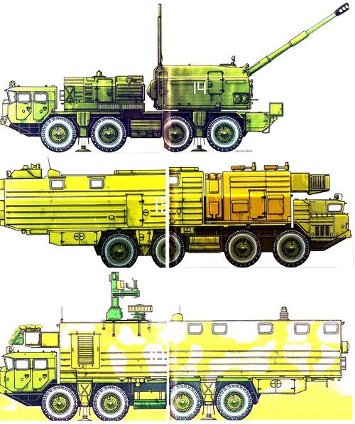 A-222 Bereg 130mm
