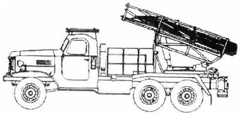 BMD-20 200mm Katyusha