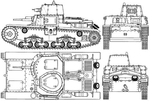 Carro Armato M11-39
