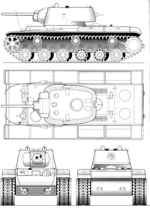 KV-1 M1941 Cast Turret