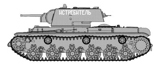 KV-1 M (1942)