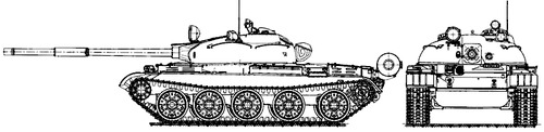 Object 166P