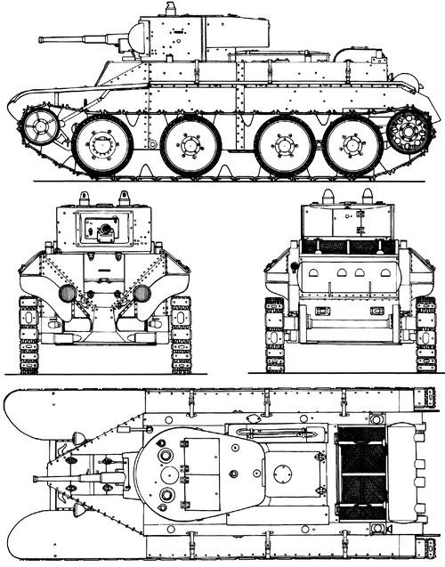 OT-5 Ognemtniy OP-5 Flamethrower