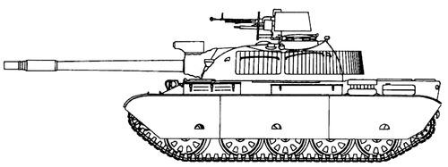 PLA Type 62 II