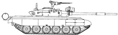 PLA Type 63