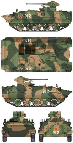 PLA ZSD-90 APC