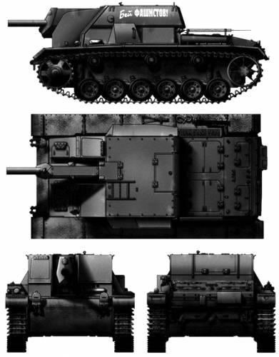 SG-122A