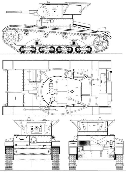 T-26TU M1933
