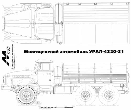 URAL-4320-21