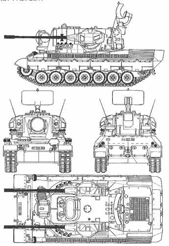 Flankpanzer Gepard