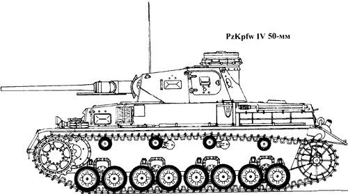 Sd. Kfz. 161 Pz.Kpfw.IV 50mm