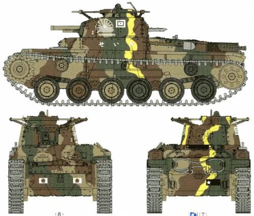 Type 97 Chiha