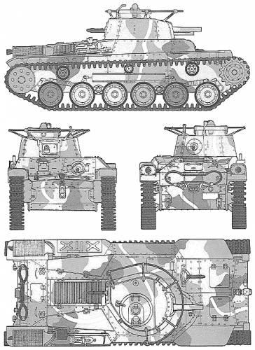 Type 97 Tank