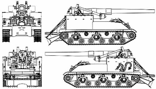 M40 Big Shot SPG