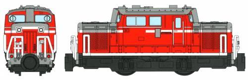 B Train Shorty DD51 Diesel Freight Locomotive