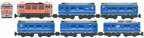 B Train Shorty Limited Express Sleeper Car