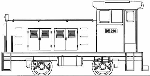 DB201 Diesel Locomotive Befu Railway
