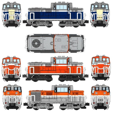 DE10 Diesel Locomotive JRF