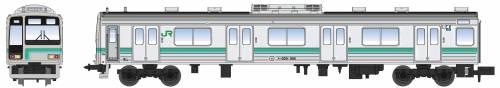 EMU 205-500