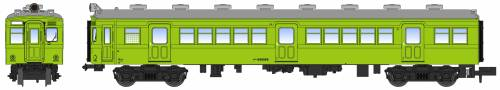 EMU 54
