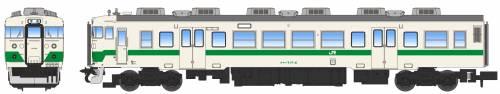 EMU 717