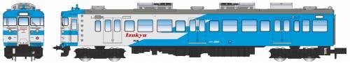 Izukyu 200