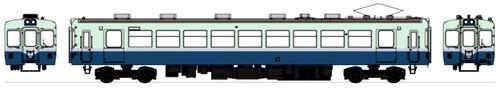 Izukyu Komoha 100