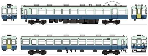 Izukyu Series 100 A