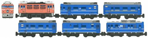 JNR B Train Shorty Limited Express Sleeper Car Nihonkai
