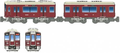 JNR B Train Shorty Series 9300