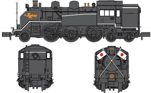 JNR C11 Type A