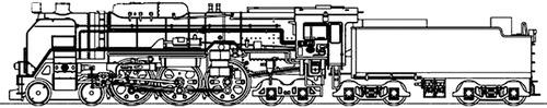 JNR C62-44 II
