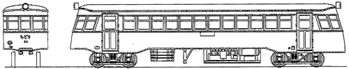 Ooita Kotsu Type Kiha 50 Kunisaki Line