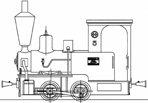 Saidaiji Railway Coppel No.5 Steam locomotive
