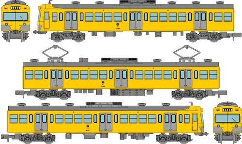Sangi Railway Series 801 Formation 805