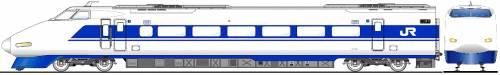 Shinkansen 121-3001