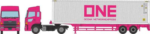 Hino Profia COE Container Trailer
