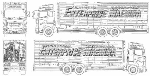Maemura Industry Truck