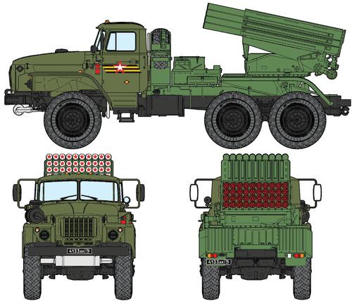 Ural-4320 BM-21 Grad 122mm