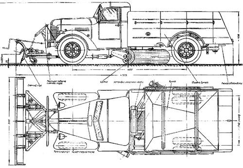 ZIS-150 D-370