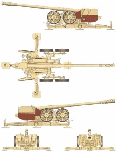 12.8mcm Pak44 AT
