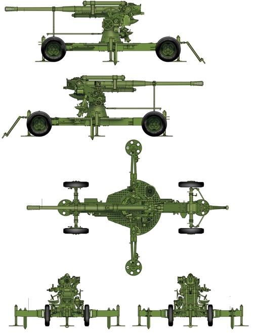 52-K 85mm AA M1943