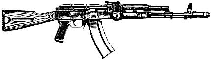 AK-74 Kalashnikov 5.45mm