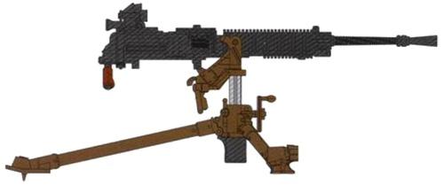 IJA Type 92 Heavy Machine Gun