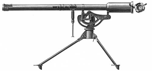 M18 57mm Recoilless Rifle