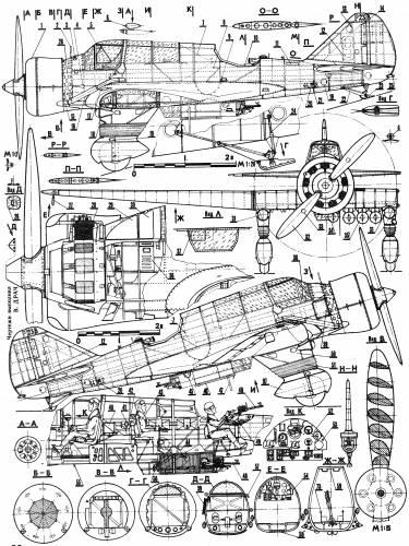 Bombardier-PZL-23B