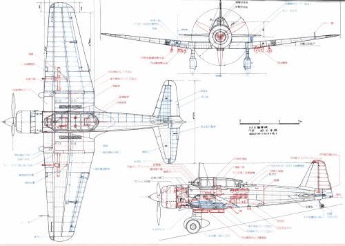 Ki.51 (Type 99) Sonia