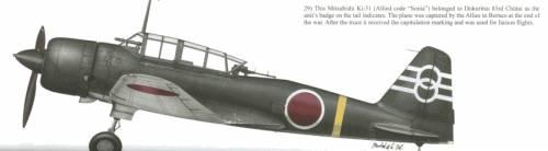 Ki.51 (Type 99) Sonia color scheme
