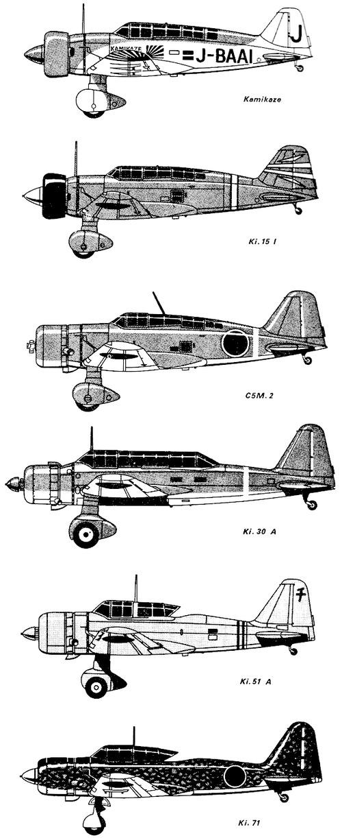 Mitsubishi Bombers WWII
