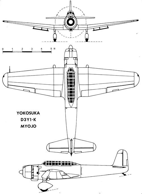 Yokosuka D3Y1-K Myojo (Venus)